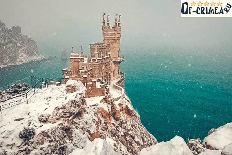 Новый год в Крыму