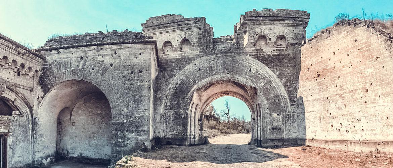 Форт Тотлебен