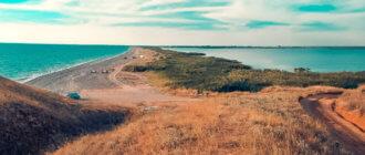 Озеро кызыл-яр Крым