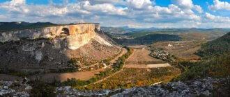 Качи кальон в Крыму