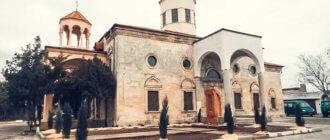 Армянская церковь Сурб-Никогайос в Евпатории
