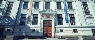 Центральный музей тавриды