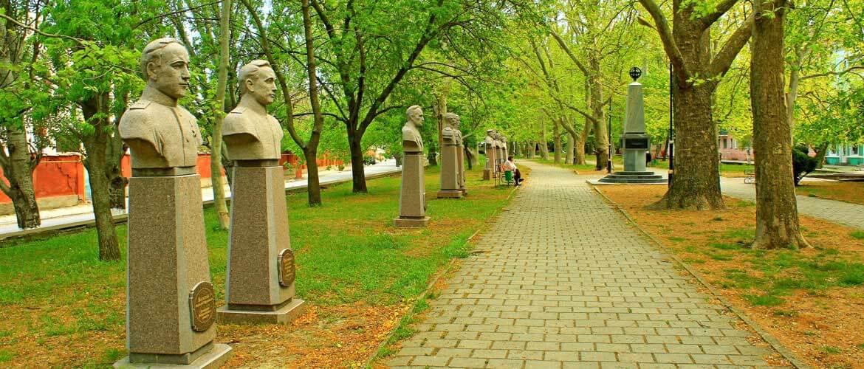 Матросский парк -Морсад (Феодосия)