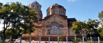 Храм Святого Илии в Евпатории - фото