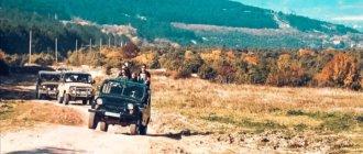 Джиппинг в Крыму