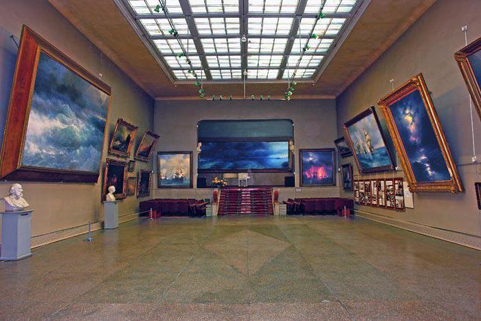 Стоимость билета в музей айвазовского спектакль ледис найт билеты