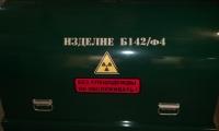 muzejnyj-kompleks-balaklava-10