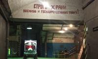 muzejnyj-kompleks-balaklava-6
