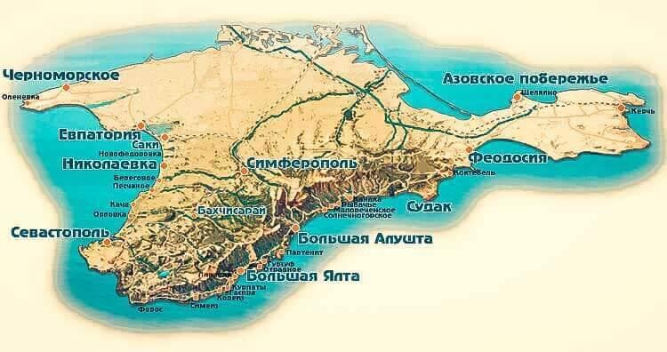 Самые крупные курорты на карте Крыма