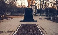 krasnoperekopsk-5