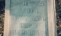 malaxov-kurgan-6