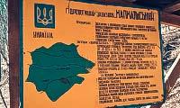 khapkhalskij-zakaznik-4